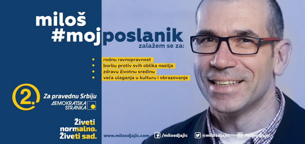 Miloš Đajić - kandidat za poslanika